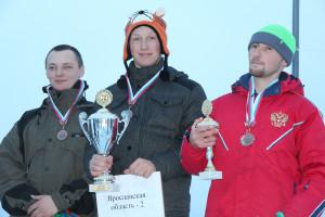 Ярославская команда - третье командное место.