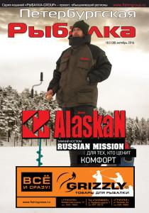 новый выпуск журнала