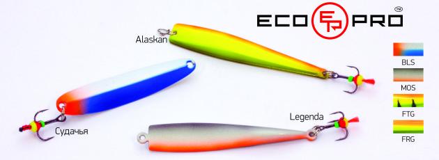 блесны от  EcoPro. новые цвета