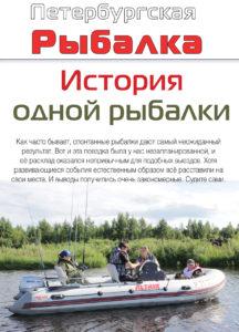 читать новый выпуск журнала 08 (140) август