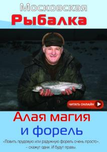 читать новый выпуск журнала январь 01 (35)